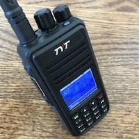 DMR or C4FM Simplex Frequencies